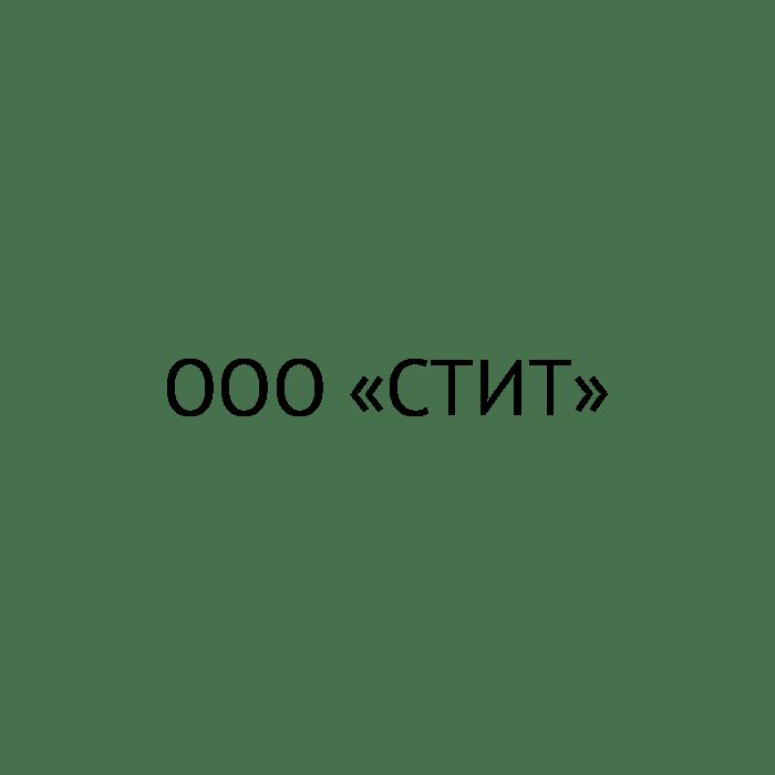СТИТ Пермь