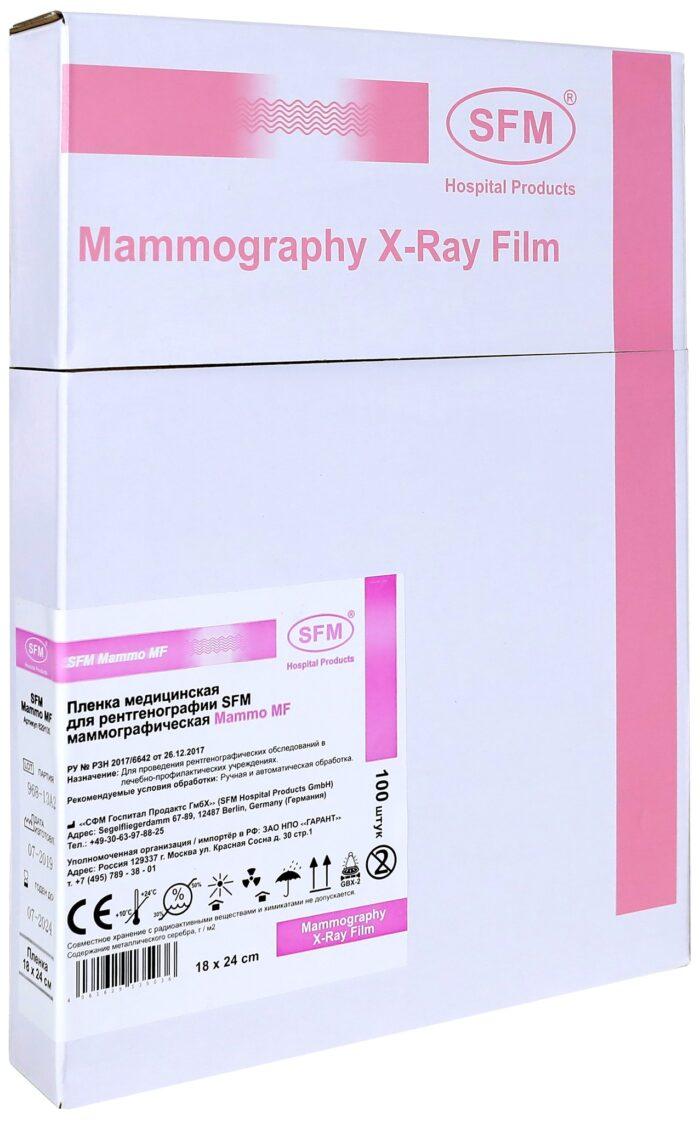 Пленка маммографическая Mammo MF SFM