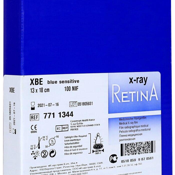 Рентгенпленка синечувствительная Retina