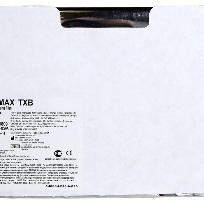Рентгенплёнка TRIMAX TXB Film (100 листов)