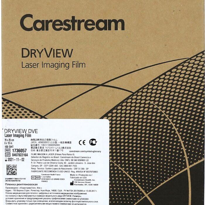 Рентгенплёнка  DVE 100 листов для принтеров DV5800,5850