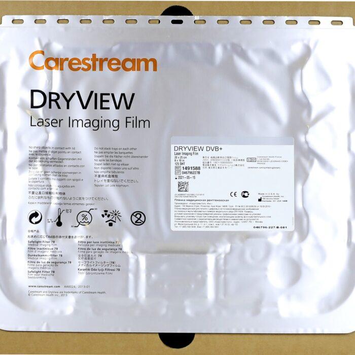 Рентгенплёнка DVB+ 125 листов для принтеров DV8100,8200,8700,8900,8150,6800,5700,5750,5950