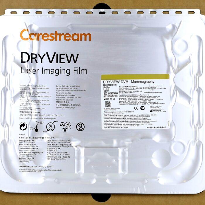 Рентгенплёнка DVM 125 листов для принтера DV 5950,6800,6850,6950