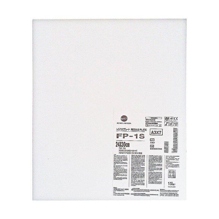 Пластина REGIUS SIGMA - 18х24