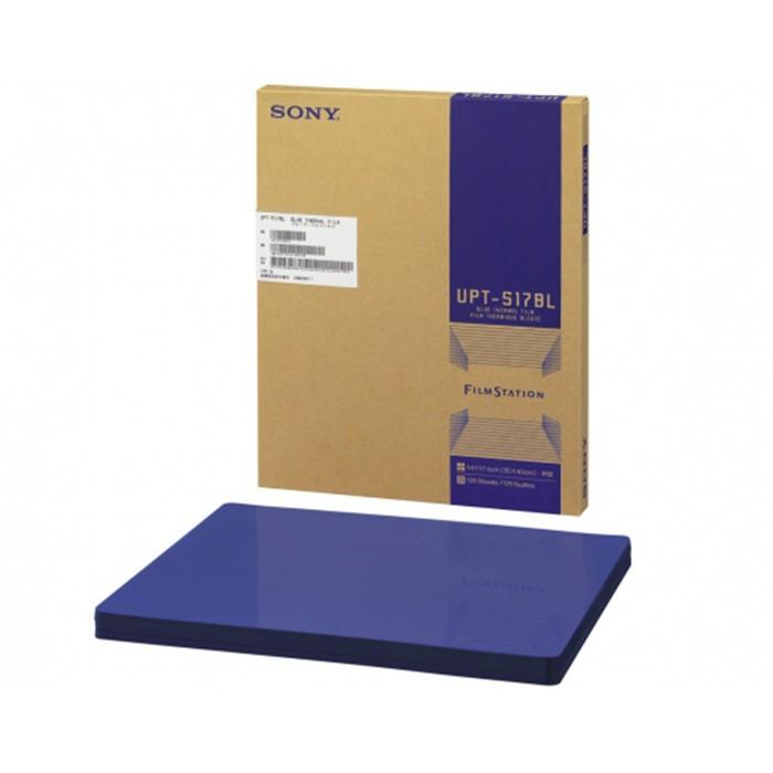Плёнка рентгеновская медицинская Sony UPT-517BL 125л. (для принтера UP-DF500, 550, 750)