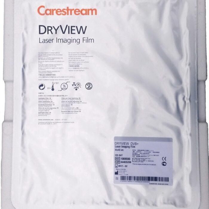 Рентгенплёнка DVE 125 листов для принтеров DV8200,8900,6800,5700,5750,5950