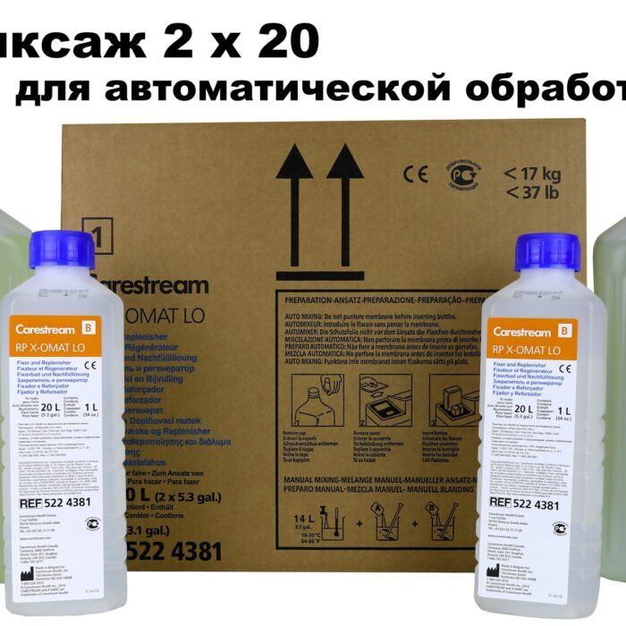 Фиксаж 2 х 20л - Carestream Health-RP X-Omat LO (fixer)