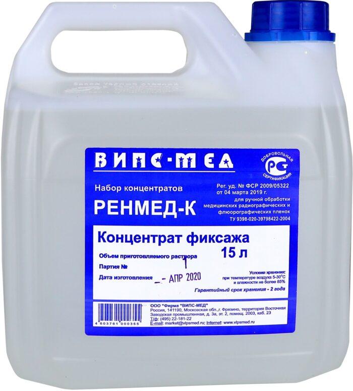 """Фиксаж """"РЕНМЕД-К"""" на 15 л. (жидкий концентрат)"""