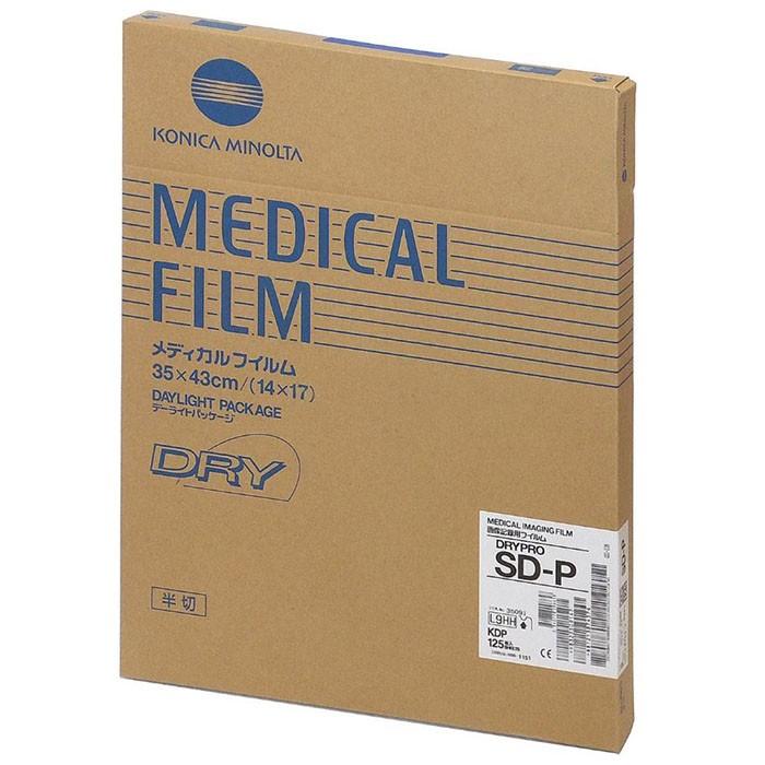 Рентгеновская пленка Konica SD-Р 125л. (для принтера Konica MINOLTA DRYPRO 771 и DRYPRO 793)