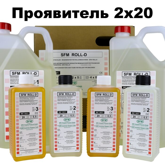 Проявитель для машинной обработки SFM 2х20 концентрат