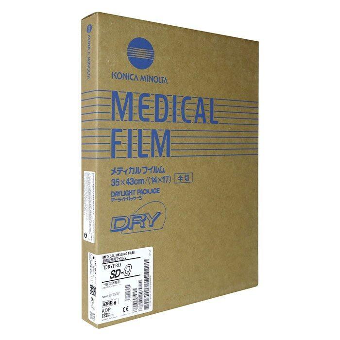 Рентгеновская пленка Konica SD-Q 125 листов (для принтера Konica MINOLTA DRYPRO серии 8xx)