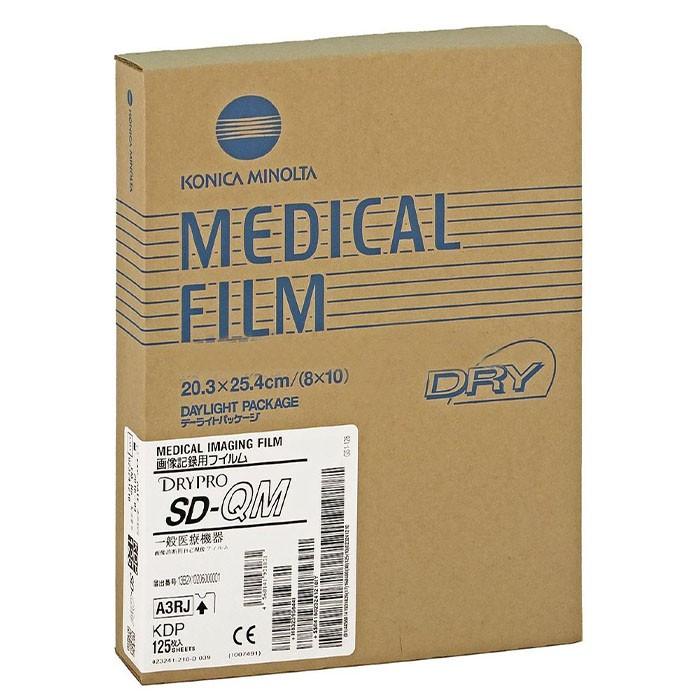 Рентген. Пленка Konica SD-QM 125л. (для принтера Konica MINOLTA DRYPRO 873)
