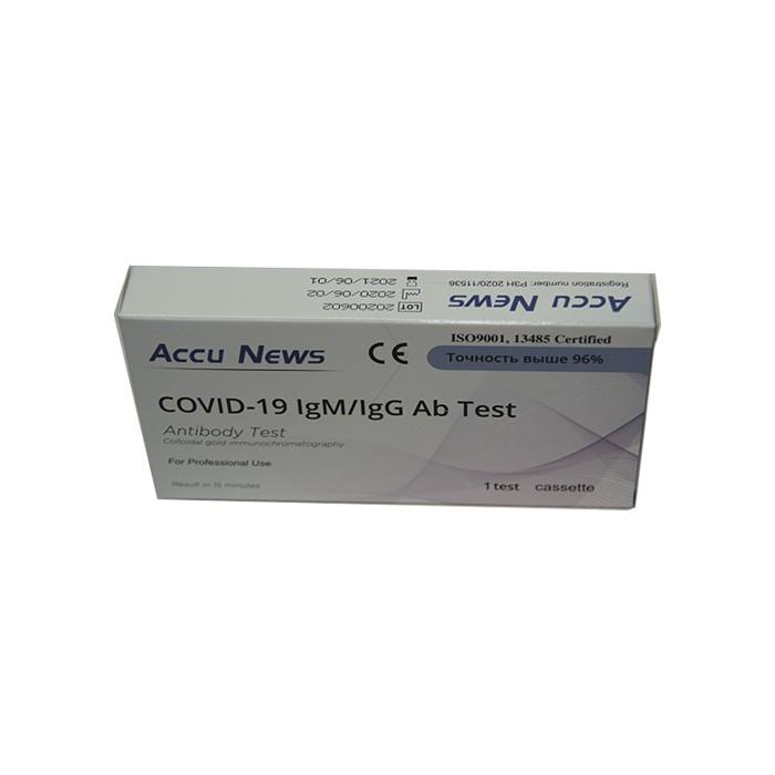 Экспресс-тест Accu News на антитела к короновирусу COVID-19 IgM/IgG Ab Test в крови