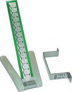 Комплект тест-объектов для линейной томографии ТКЛ (ТКЛ-1, ТКЛ-2) (контроль глубины, толщины, угла и симметричности томографии)