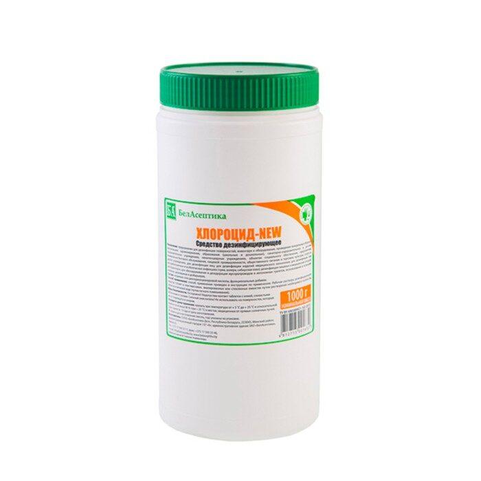 Дезинфицирующее средство Хлороцид NEW, 1 кг