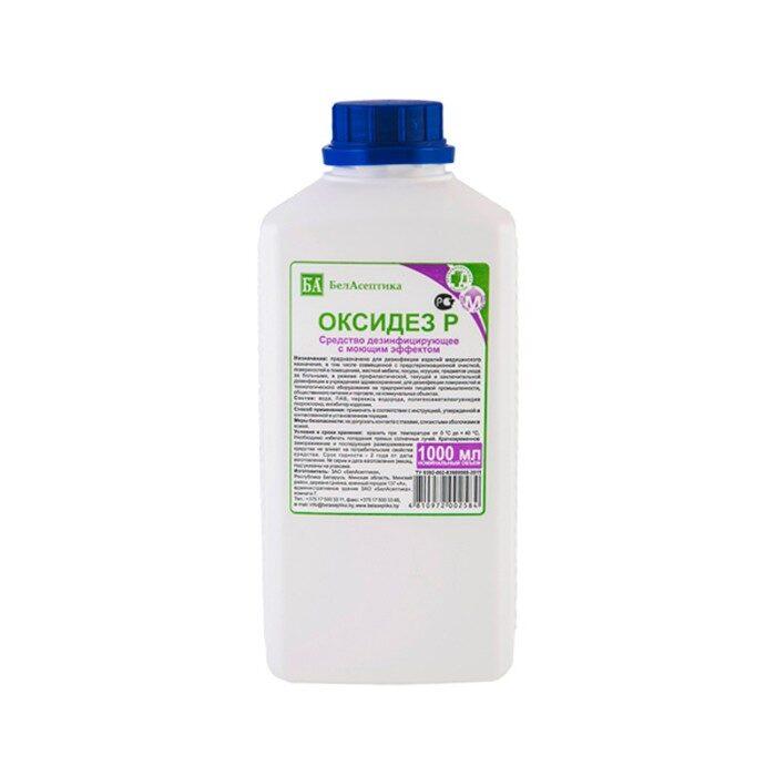 Дезинфицирующее средство Оксидез Р