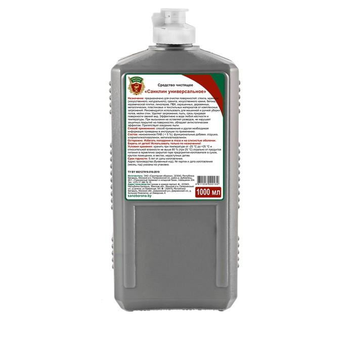 Средство очищающее щелочное Санклин Универсальное - 1 л, триггер