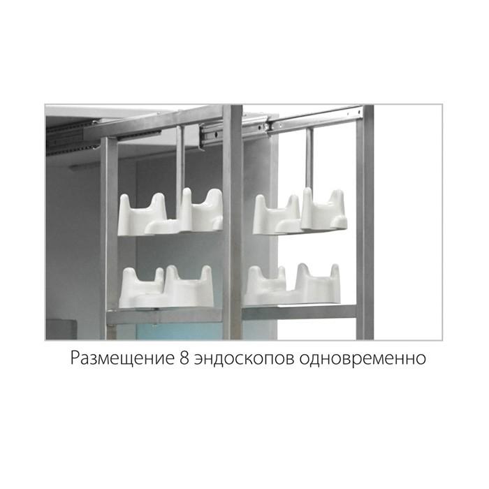 Шкаф медицинский высокий для хранения эндоскопов