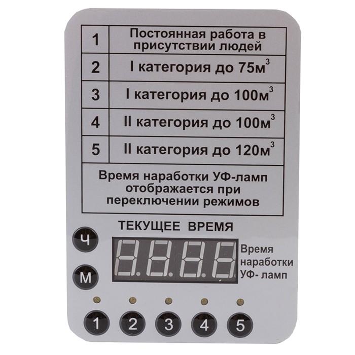 Рециркулятор УФ-бактерицидный «СПДС‑120‑Р»